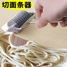 手动切ra器家用面条mo钢切面刀做面条的模具切面条神器