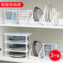 日本进口厨房放碗架子沥水ra9家用塑料mo碟盘子收纳架置物架