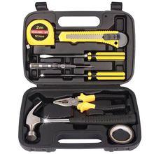 家用五ra工具箱套装mo子组合多功能工具箱盒包邮