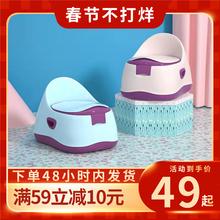 日本宝宝马桶坐便器车载婴儿厕所大ra13尿盆男mq(小)马桶便盆