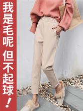 秋冬毛呢萝卜裤女ra5松直筒休mq腰哈伦裤九分加绒阔腿奶奶裤