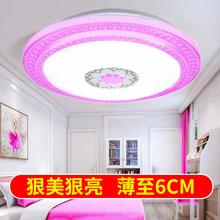 吸顶灯raED房间卧gd约超薄现代书房灯圆形(小)卧家用餐厅客厅灯