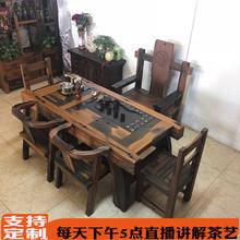 老船木ra桌椅组合中si家具阳台茶几仿古泡茶台实木户外茶艺桌