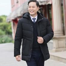 反季爸ra棉衣外套男si士冬装棉袄加绒加厚中老年冬季羽绒棉服