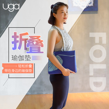 可折叠ra瑜伽垫 薄siPVC印花旅行外出便携户外防滑男女健身垫