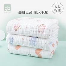 gb好ra子婴儿浴巾si柔纱布宝宝毛巾新生儿抱被盖被