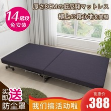 出口日ra单的折叠午si公室医院陪护床简易床临时垫子床