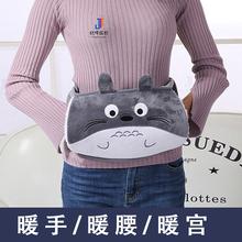 充电防ra暖水袋电暖de暖宫护腰带已注水暖手宝暖宫暖胃