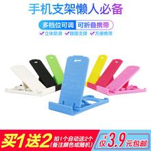 [rainb]创意懒人支架桌面手机支架
