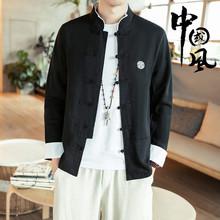 唐装男ra年茶禅汉服nb外套中式复古装棉麻褂子民国中国风男装