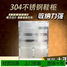 家用简ra门口不锈钢nd装收纳门厅柜简约现代多层防晒防水鞋柜