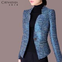 (小)西装ra短式秋冬新nd20春韩款修身职业大码女装短外套C15
