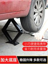 车载千斤顶修车补胎ra6胎工具汽nd(小)轿随车手摇式立式千斤顶