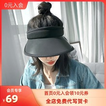 遮阳帽ra夏季韩国unf帽遮脸无顶骑车防紫外线空顶太阳夏天帽子