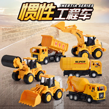 惯性工ra车宝宝玩具nf挖掘机挖土机回力(小)汽车沙滩车套装模型