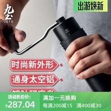 九土kra手摇磨豆机nf啡豆研磨器家用便携手冲咖啡器手磨