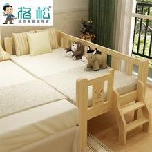 实木男ra单的床女孩nf边床加宽(小)床带护栏婴儿拼接床