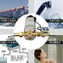 升压器ra室不锈钢(小)nf水磅增压泵家用卫生间自来水家装
