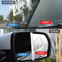 日本防雾剂汽车挡风玻璃防雨喷ra11车内防nf窗长效去雾除雾