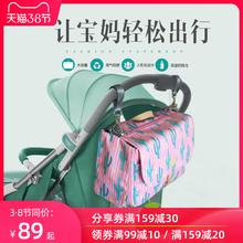 婴儿车ra包妈咪包多nf容量外出挂推车包袋母婴手提单肩斜挎包