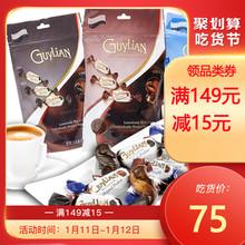 比利时ra口Guylar吉利莲魅炫海马巧克力3袋组合 牛奶黑婚庆喜糖
