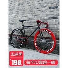 简易学ra上学羊角把ar6寸大的网红家用成年男式单车