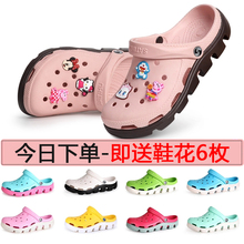 洞洞鞋ra夏季外穿厚ar凉鞋可爱潮ins 韩款防滑软底懒的拖鞋