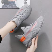 休闲透ra椰子飞织鞋ng21夏季新式韩款百搭学生网面跑步运动鞋潮