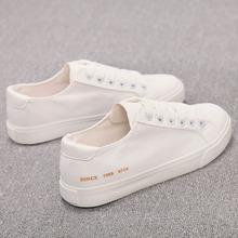 人本白色帆布鞋男士低帮布鞋男板鞋