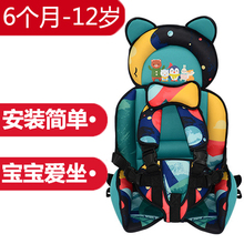 宝宝电ra三轮车安全ph轮汽车用婴儿车载宝宝便携式通用简易