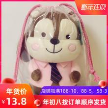 自束口ra具收纳袋熊ph料包装袋子布娃娃熊防尘袋防潮