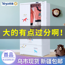 也雅开ra式收纳柜塑ph宝宝衣柜婴儿储物柜宝宝玩具卡通整理柜