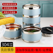 304ra锈钢多层饭yn容量保温学生便当盒分格带餐不串味分隔型