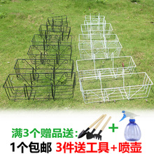 简约铁ra悬挂式栏杆al方形花盆架阳台种菜多肉花架子
