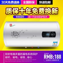 热水器ra电 家用储du生间(小)型速热洗澡沐浴40L50L60l80l100升