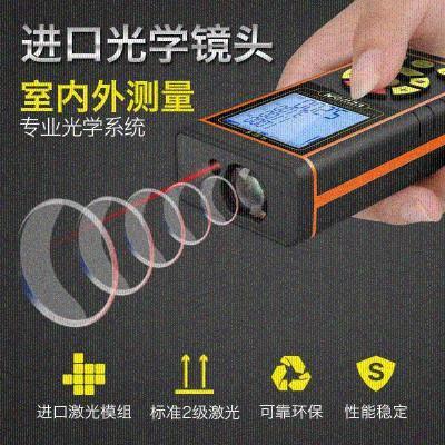 测量器ra携式光电专ov仪器电子尺面积测距仪测手持量房仪平方