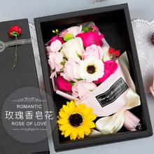 创意实ra生日38女ng八妇女节(小)礼物送老师送妈妈女生闺蜜创意