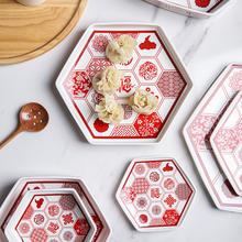 舍里 中式新年春节装饰盘
