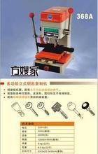 外复制ra色机机梅花ng匙铣配高精度三层槽四层入配钥匙多功能
