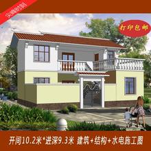 (小)户型别墅设计图 新农村ra9建二层房ed全套别墅图纸大全C83