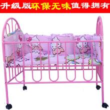 新式铁ra拼接大床宝ed功能带滚轮新生儿bb睡床游戏童床