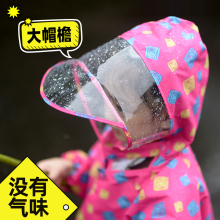 男童女ra幼儿园(小)学ed(小)孩子上学雨披(小)童斗篷式