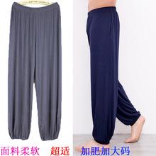 夏季男士ra1闲裤薄式ed宽松特大码莫代尔睡裤功夫太极灯笼裤