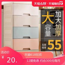 加厚收纳柜抽屉式鞋ra6架箱塑料rl柜子衣柜整理置物架特大号