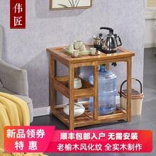 移动茶ra家用(小)茶台rl桌老榆木茶具茶水架二的茶台简约茶水柜