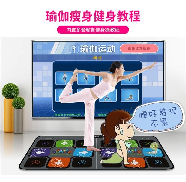 家用新ra发光双的插rl按摩电视两用电脑跑步体感游戏机