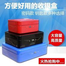。放带ra收手提商用rl型收银员收式锁芯盒超市收银机