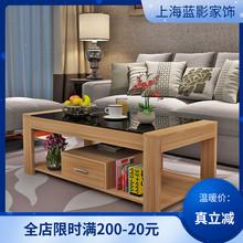 茶几简ra现代储物钢rl茶几客厅简易(小)户型创意家用茶几桌子