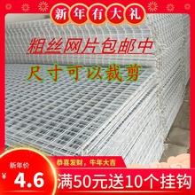 白色网ra网格挂钩货rl架展会网格铁丝网上墙多功能网格置物架