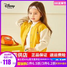 迪士尼童装女童不倒ra6棒球服套rl式宝宝时尚运动服两件套潮